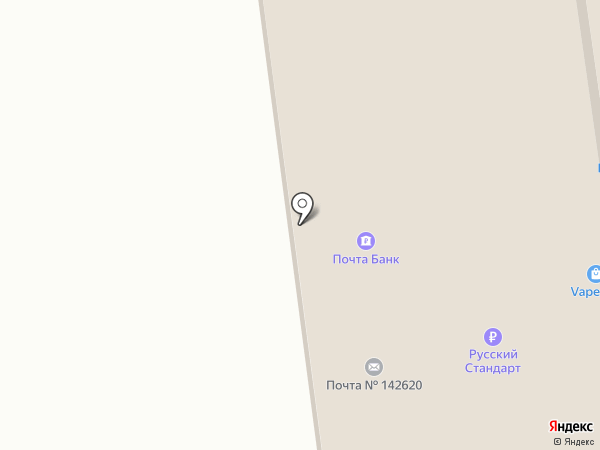 Почтовое отделение №142620 на карте