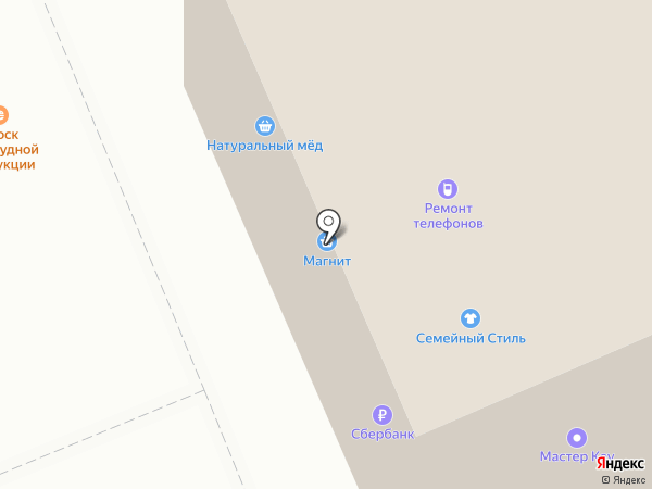 Сударыня на карте