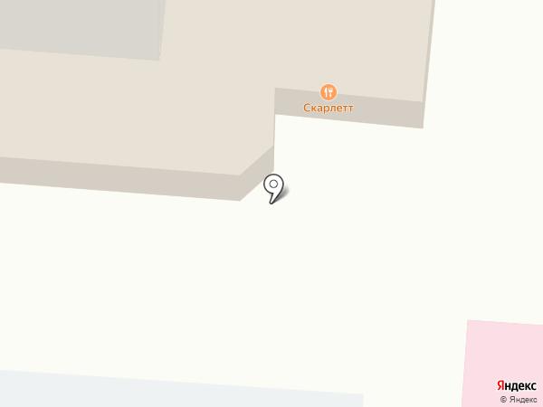 Scarlett на карте