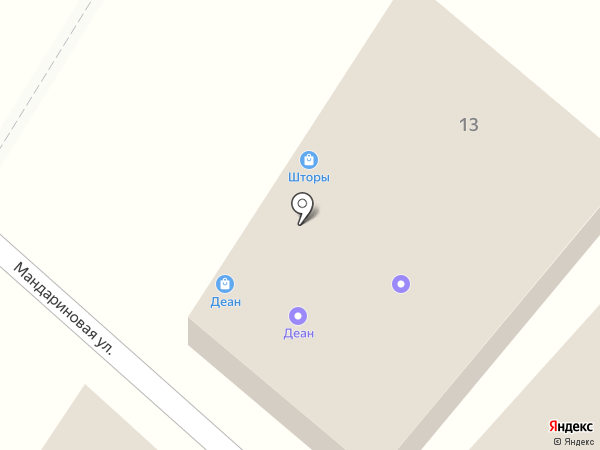 Баня-Центр на карте