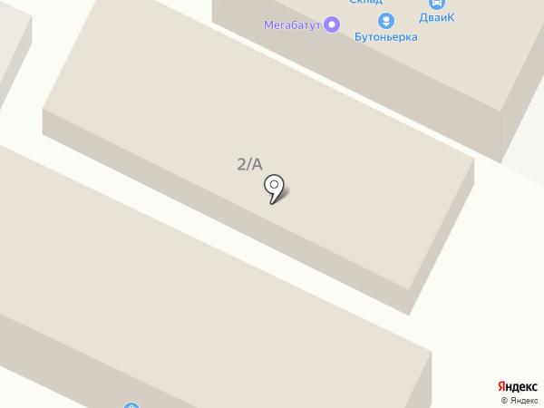 Белшина на карте