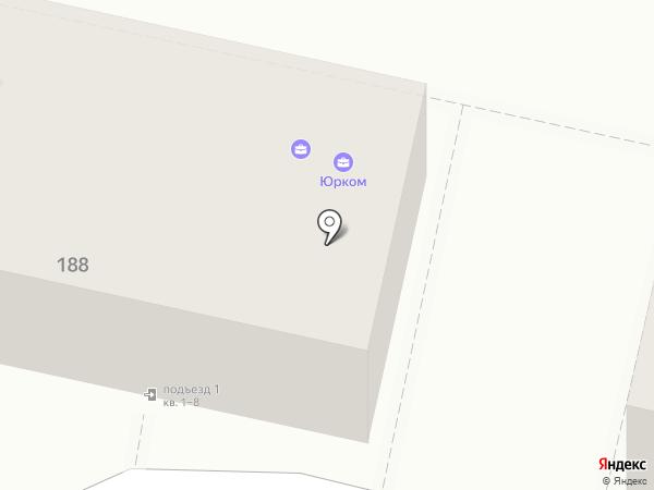 Сплит Краснодар на карте