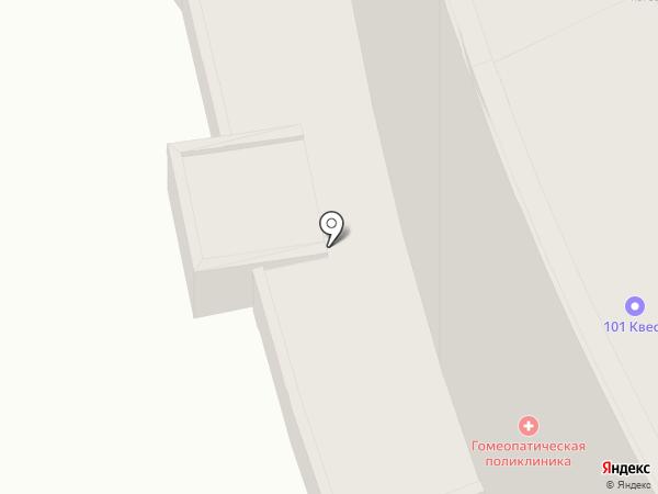 Клиника Корвяковой на карте