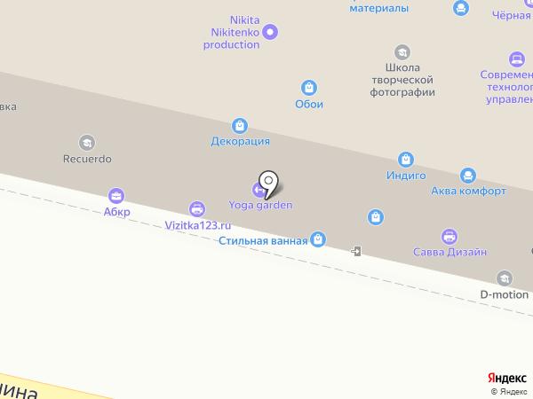 Aqva комфорт на карте