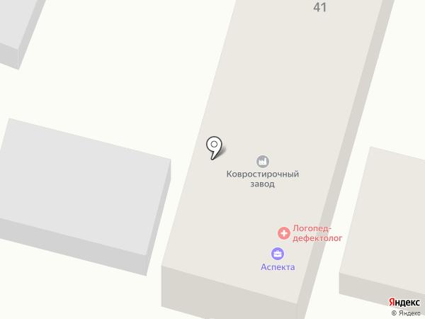 Аспекта на карте