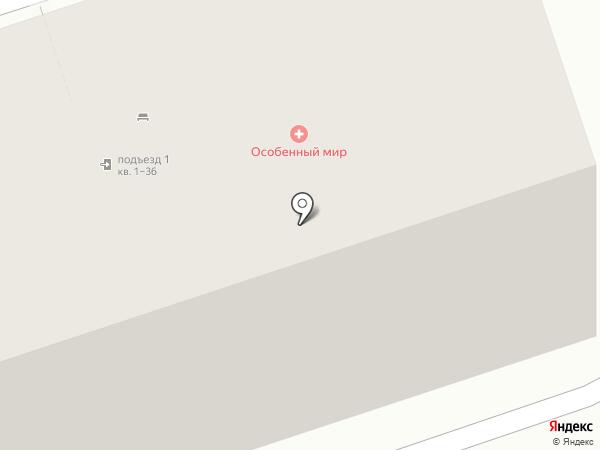 Сити Сайн - Краснодар на карте
