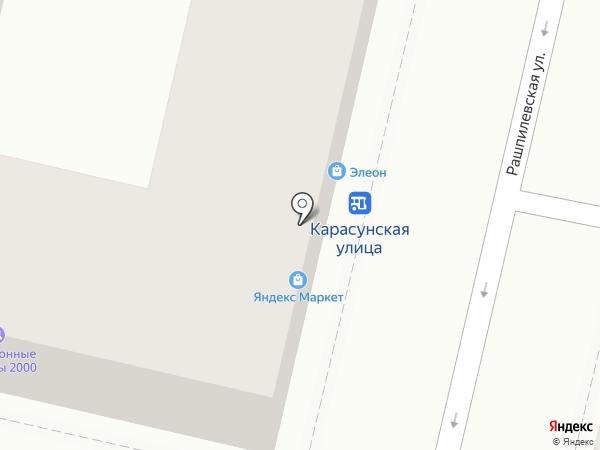 РемСотСеть на карте