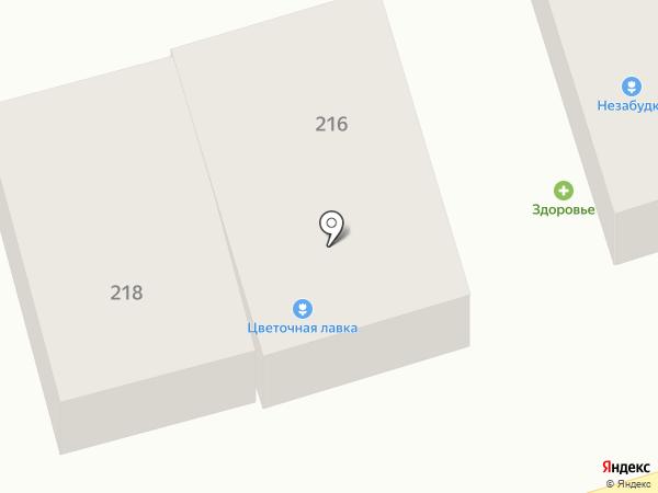 Ритуал на карте