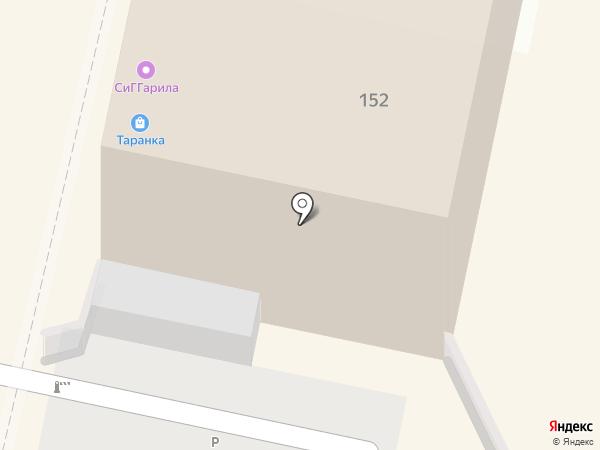 СИТИ СТРОЙ на карте