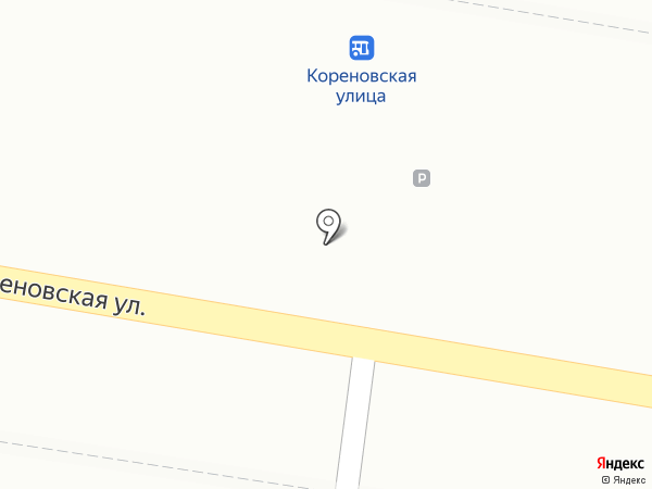 DIM COFFEE на карте