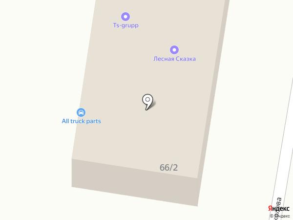 Аира на карте