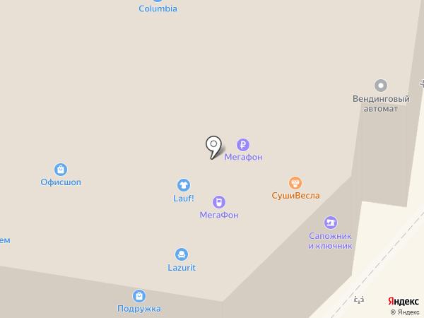 Суши Весла на карте