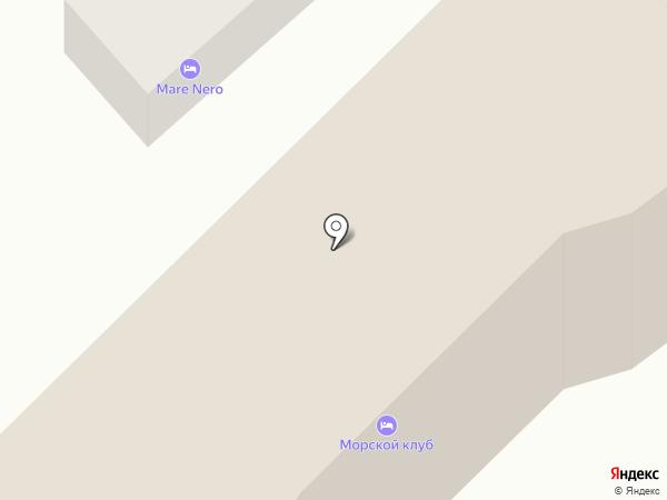 Морской клуб на карте
