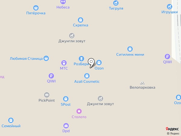 Пятёрочка на карте