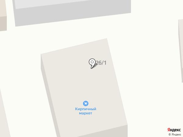 Госавтополис на карте