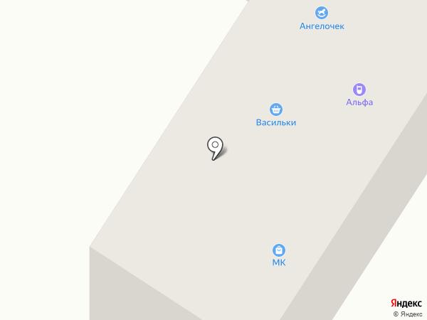 Ангелочек на карте