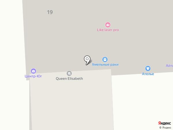 Многопрофильная компания на карте