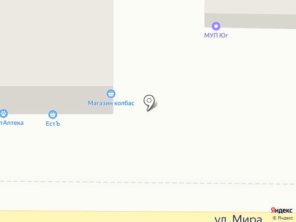 ЮгВетКлиника на карте