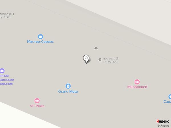 Сервис-Мастер на карте