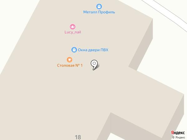 АлексСофт на карте