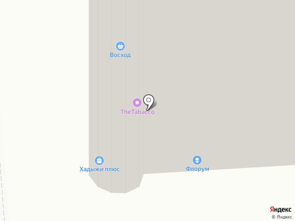 САНА на карте