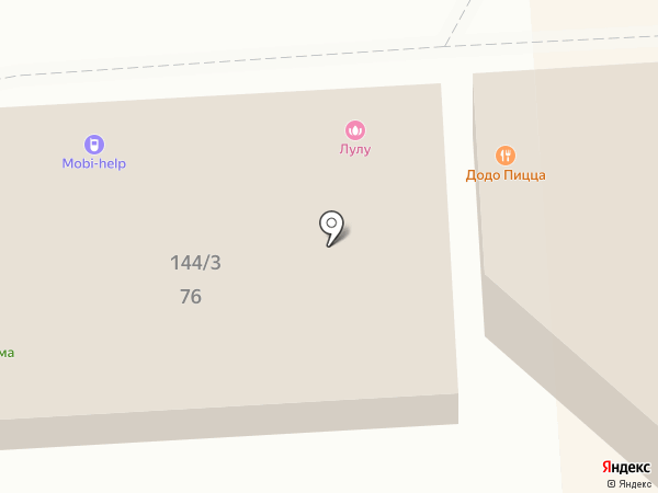Притяжение на карте