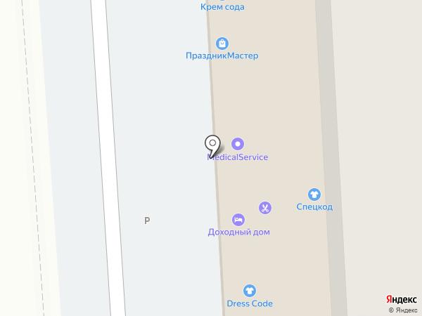 Халяль Фаиза на карте