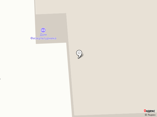 Дом физкультурника на карте