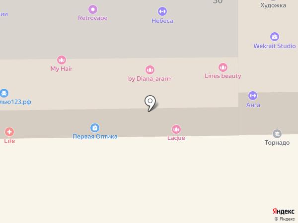 Робокуб на карте