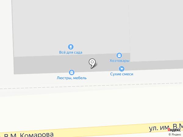 Строймикс на карте
