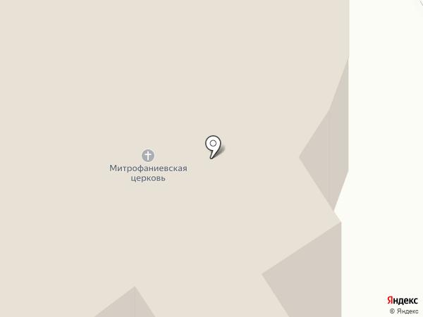 Церковь Митрофана Воронежского на карте