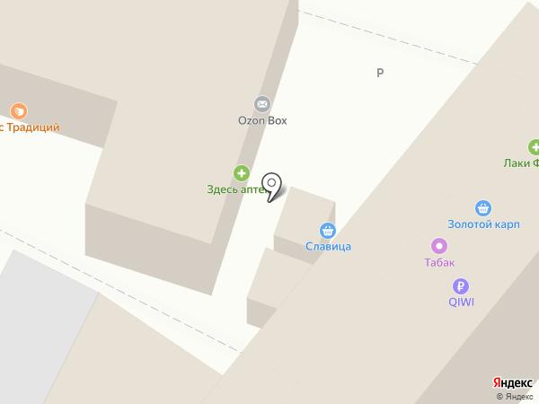 Форвард Мобайл на карте