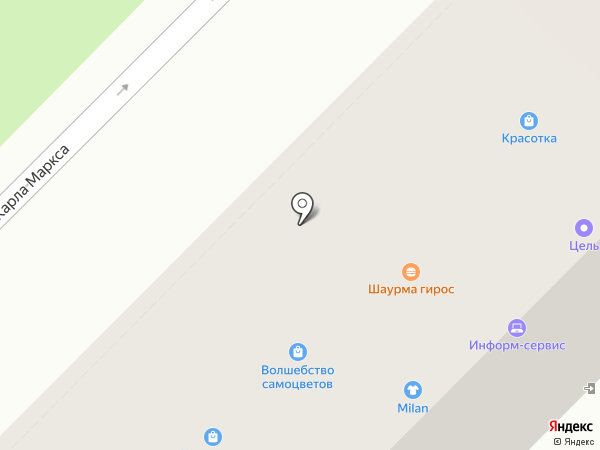 Закусочная на ул. Карла Маркса (г. Туапсе) на карте