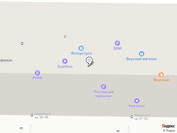 Аптека готовых лекарственных форм на карте