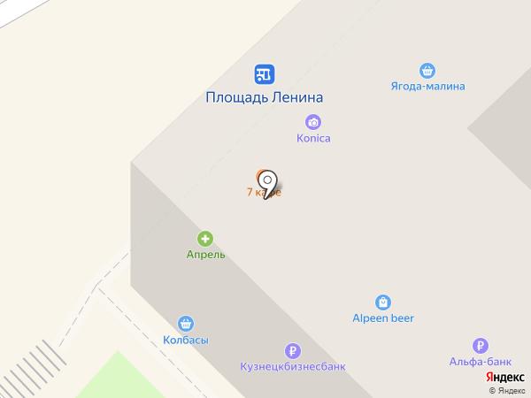 Горная Лаванда на карте