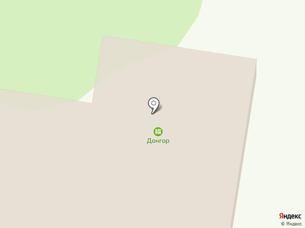 ДОНГОР на карте