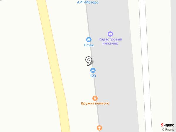 Магазин аккумуляторов на карте