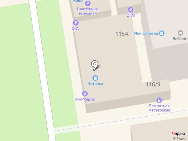 Фабрика Дышащих Окон на карте