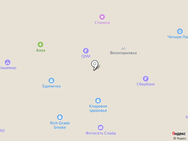 Парикмахерский магазин на карте