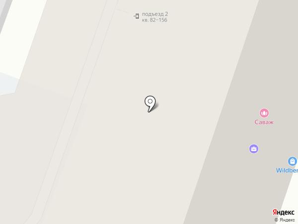 Shabell на карте