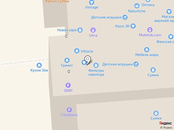 Мартини на карте
