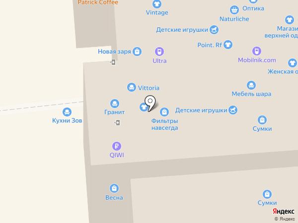 MELIN на карте