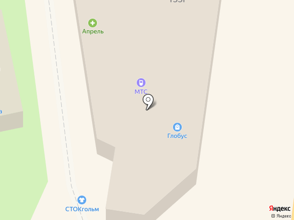 Планета Секонд Хенд на карте