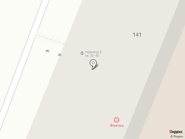 СпецСтройМонтаж36 на карте