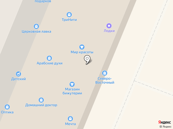 Ангелина на карте