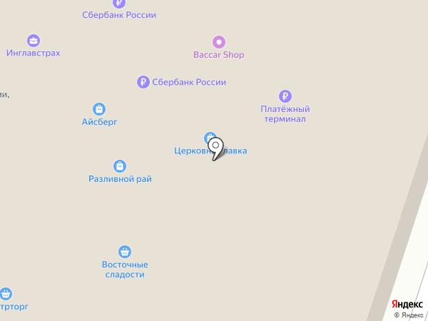 Фитоаптека на карте