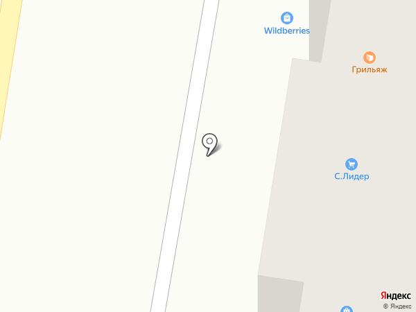 Аптекарский домъ на карте
