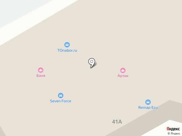 Артик на карте