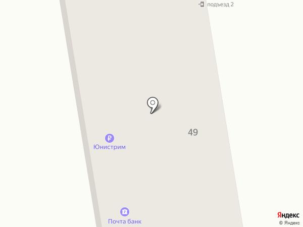 Отделение почтовой связи №16 на карте