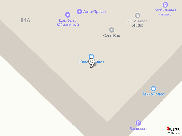 МЕХТРАНССЕРВИС на карте